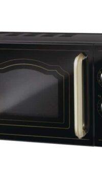 Микровълнова печка с грил, свободностояща MO4250CLB