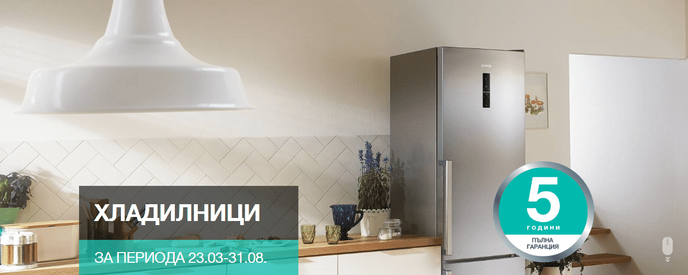 Screenshot_2018-08-13-Gorenje